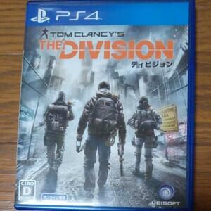 【PS4】 ディビジョン [通常版]