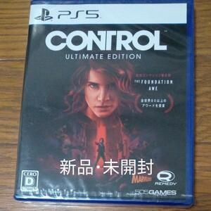 PS5 CONTROL アルティメットエディション (コントロール) (2021年7月15日発売)