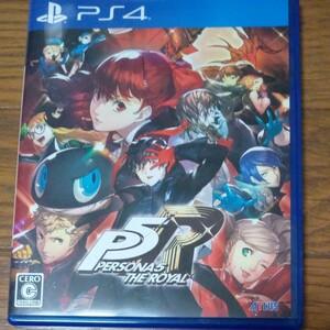 【 PS4 】 ペルソナ5 ザ・ロイヤル
