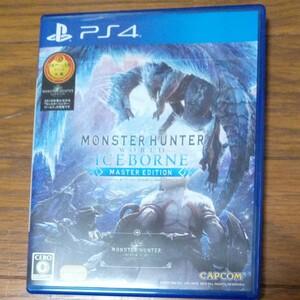 【PS4】 モンスターハンターワールド:アイスボーン マスターエディション [通常版]
