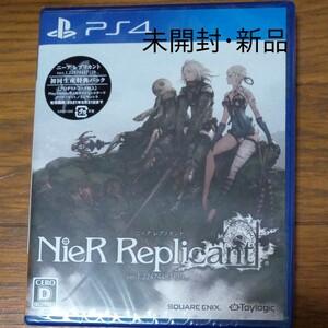新品【PS4】 ニーア レプリカント ver.1.22474487139...
