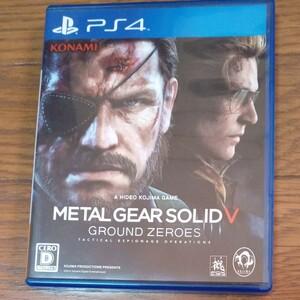 【 PS4 】 メタルギアソリッド5 GROUND ZERO