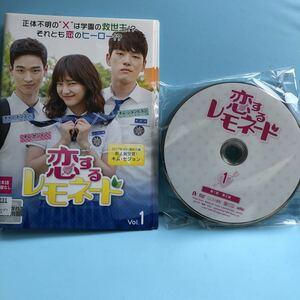 恋するレモネード DVD 全10巻セット