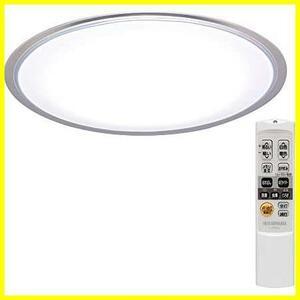 【即決】LED シーリングライト アイリスオーヤマ クリアフレーム 調光10段階 AA767 調色11段階 ~8畳 (日本照明工業会基準) 4000lm ナツメ球