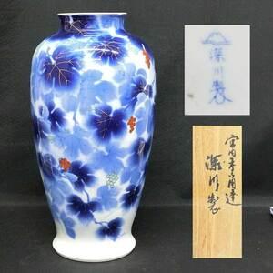 【慈光】1903 深川製磁 深川製 有田焼 宮内庁御用達 花瓶 花器 花入 花生 高さ38cm 陶磁器 共箱