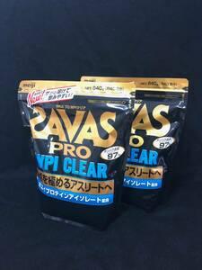 SAVAS【ザバス】プロ WPIクリア  840g 2袋セット