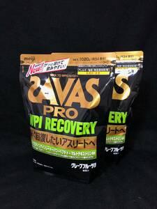 SAVAS【ザバス】プロ WPI リカバリー 1020g 2袋セット