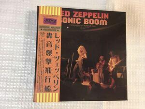 レッドツェッペリン限定版ライブCD 「ソニック・ブーム」オリジナルマスターレコーディング