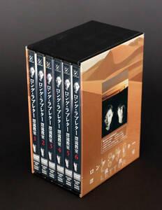 ◆ロング・ラブレター~漂流教室~ DVD-BOX/常盤貴子 窪塚洋介 山下智久