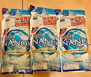 スーパーナノックス 詰め替え 360gの3個セット新品未開封  ナノックス 洗濯洗剤 洗濯用洗剤