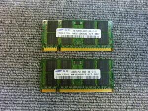 ■[返品返金可] SAMSUNGノート用メモリ基板 PC2-6400S 2GB2枚組 動作未確認 中古品 複数入札可能 クリックポスト発送■