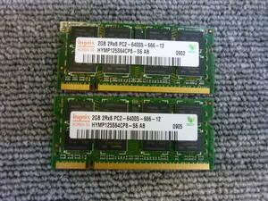 ■[返品返金可] hynixノート用メモリ基板 PC2-6400S 2GB2枚組 動作未確認 中古品 複数入札可能 クリックポスト発送■