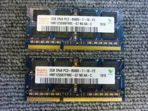 ■[返品返金可] hynixノート用メモリ基板 PC3-8500S 2GB2枚組 動作未確認 中古品 複数入札可能 クリックポスト発送 ■