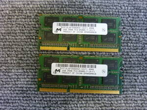 ■[返品返金可] Micronノート用メモリ基板 PC3-8500S 2GB2枚組 動作未確認 中古品 複数入札可能 クリックポスト発送■
