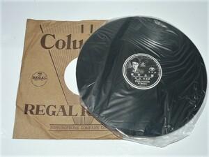 ◎SP盤 レコード 蒙古の町 東海林太郎 / 廣東ルムバ 小林千代子 流行歌 ポリドール・レコード