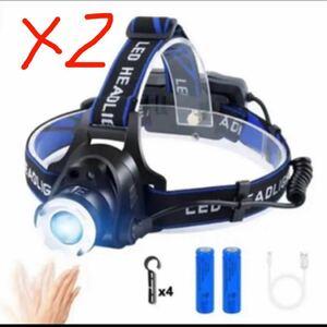 LEDヘッドライト usb充電式 アウトドア用ヘッドライト2個セット