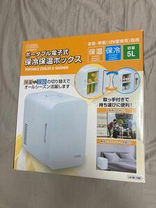 ポータブル 電子式 保冷保温 ボックス 5L 冷蔵庫 ミニ KAJ-R055R-W 1台 オーム電機 キャンプ