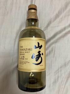 サントリー 山崎12年 シングルモルト ウイスキー 空瓶