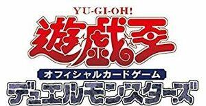 遊戯王OCG デュエルモンスターズ ストラクチャーデッキR -マシンナーズ・コマンド-