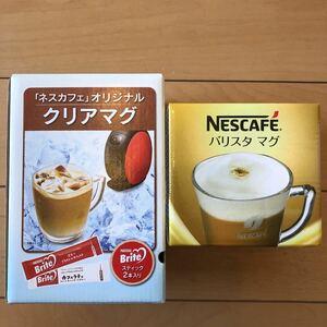 新品☆ネスカフェバリスタ☆オリジナルクリアマグ&バリスタ マグ!NESCAFE