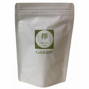 コーヒー豆 200g キリマンジャロ タンザニア AAスノートップ 得トクセール