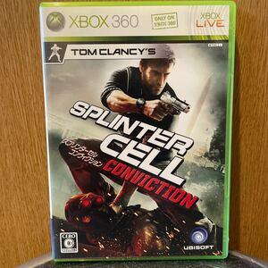 【Xbox360】 スプリンターセル コンヴィクション