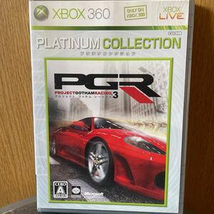 【Xbox360】 PGR 3 -プロジェクト ゴッサム レーシング3- [Xbox 360 プラチナコレクション]