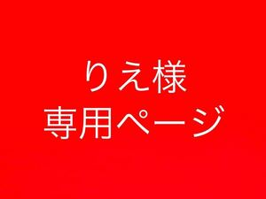 【りえ様専用ページ】ハンドメイド ドラえもん ドラミちゃん マルシェバッグ