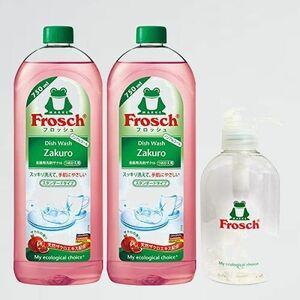 新品 目玉 食器用洗剤 フロッシュ Q-1D 750ml×2本 ポンプボトル付 ザクロ