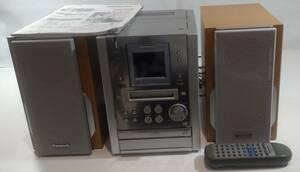 パナソニック SC-PM37MD MDステレオシステム MDミニコンポ 2001年製 CDコンポ 電化製品 家電 スピーカー 通電確認済み 音楽 ミュージック