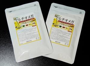 送料込☆シードコムス マルチオメガ 約3ヶ月分×2袋☆4種のオメガ脂肪酸配合