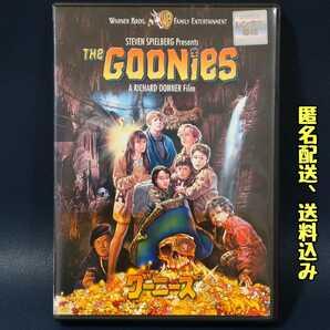 【DVD】「グーニーズ THE GOONIES 特別版」レンタル落ち スピルバーグ 映像&音声特典付き特別版