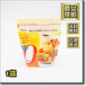 【即決 送料無料】1袋x500g シュガーカット ゼロ 0 砂糖の1/3 カロリー 糖類 糖質 制限 チャック 顆粒 砂糖 甘味料 自然な甘さ 人工