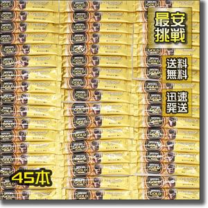 【即決 送料無料】45本 ネスカフェ ゴールドブレンド ブラック レギュラーソリュブルコーヒー スティック 珈琲 無糖 粉末 ホットアイス