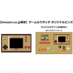 ゲーム&ウオッチ Amazon限定ピンズ付き Nintendo