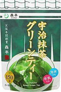 150グラム (x 8) 森半 宇治抹茶グリーンティー 150g×8個