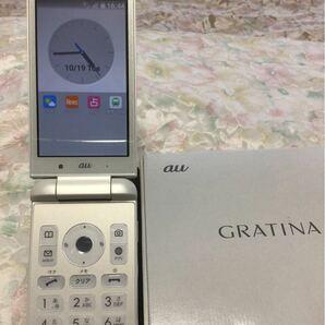 GRATINA KYF31 SIMロック解除 ガラホ