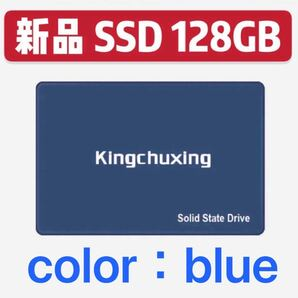 【新品未開封】SSD 128GB SATA3 7mm 2.5インチ kingchuxing