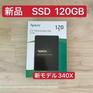 【新品未開封】Apacer SSD 120GB 新バージョン SATA3 7mm 2.5インチ
