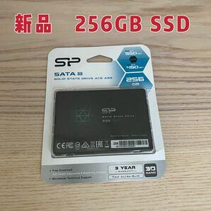 【新品未開封】シリコンパワー 256GB SSD SATA3 7mm 2.5インチ