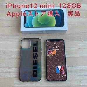 【美品】Apple iPhone12 mini 128GB グリーン dieselケース 正規品 SIMフリー 保証期間中