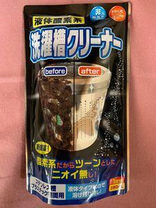 ロケット石鹸 液体酸素系洗濯槽クリーナー 390ml 1個