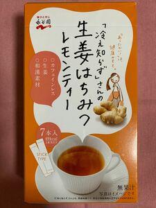 「冷え知らず」さんの生姜はちみつレモンティー スティック 7本入 永谷園