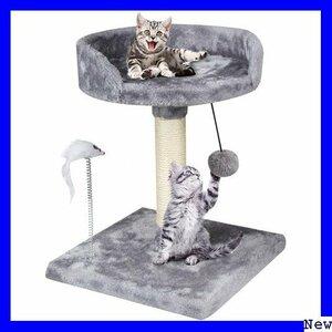【送料無料】 U4 GLAF 天然サイザル麻 頑丈耐久 遊び場 猫ハウス え置 ネコタワー 子猫 キャットタワー 猫タワ 517