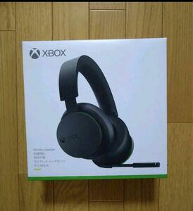 新品未開封 Xbox ワイヤレス ヘッドセット