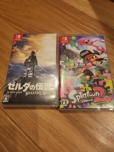 Nintendo Switch ゼルダの伝説ブレスオブザワイルド と  スプラトゥーン2