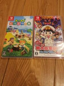 Nintendo Switch あつまれどうぶつの森 と 桃太郎電鉄