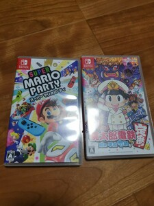 Nintendo Switch スーパーマリオパーティ と 桃太郎電鉄 昭和 平成 令和も定番