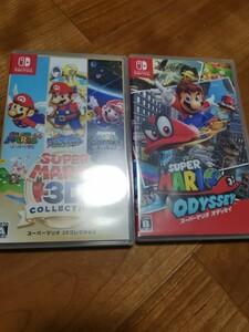Nintendo Switch スーパーマリオオデッセイ と スーパーマリオ3Dコレクション