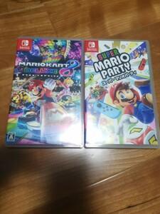 Nintendo Switch マリオカート8デラックス と  スーパーマリオパーティ